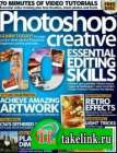 Photoshop Creative — Issue 92, 2013 10 essential editing skills